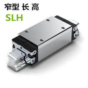 德国Rexroth滑块标准钢制SLH系列