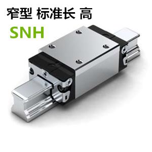 德国力士乐导轨滑块标准钢制SNH系列