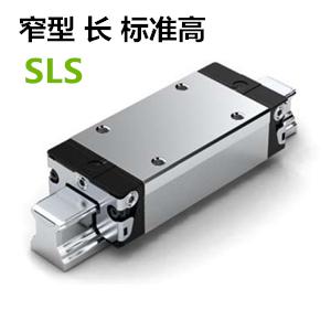 力士乐Rexroth标准钢制SLS滚珠滑块