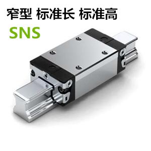 力士乐直线导轨滑块标准钢制SNS型