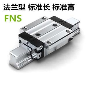 德国力士乐滚珠滑块标准钢制FNS