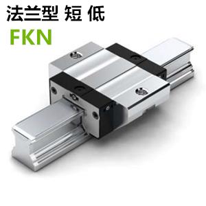 德国Rexroth滑块标准钢制FKN滚珠型