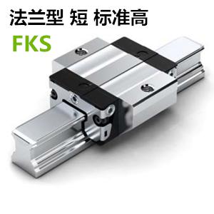 力士乐线性滑轨滑块标准钢制FKS系列